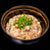Salmon Fried Rice Yakimeshi