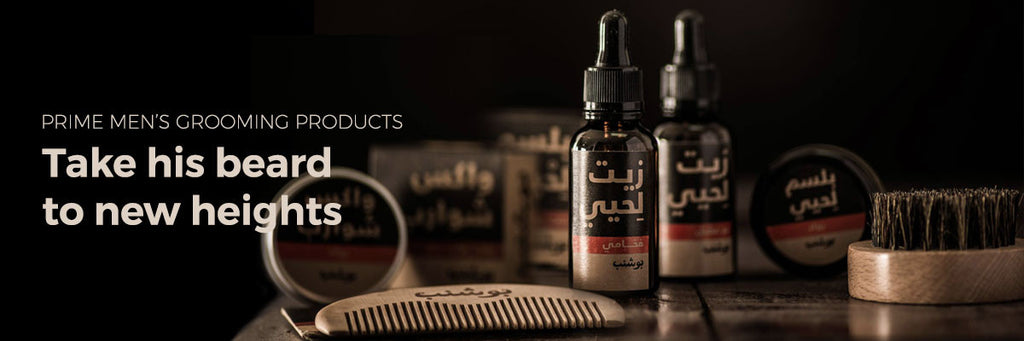 boushanab-grooming-beard-feel22