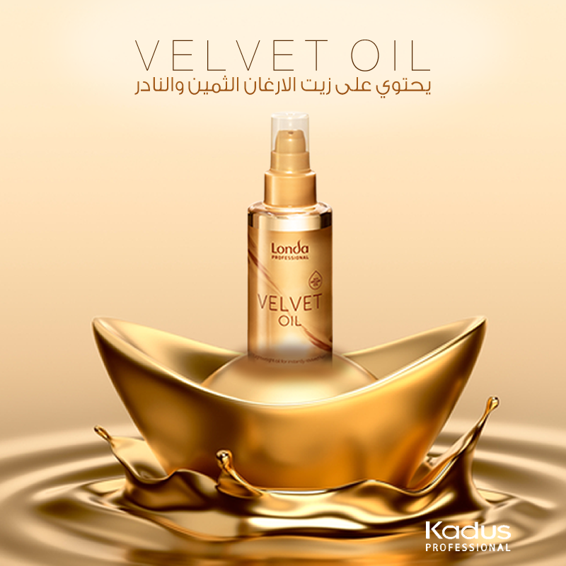 Kadus Professional Velvet Nourishing Protecting Hair Oil 100ml
