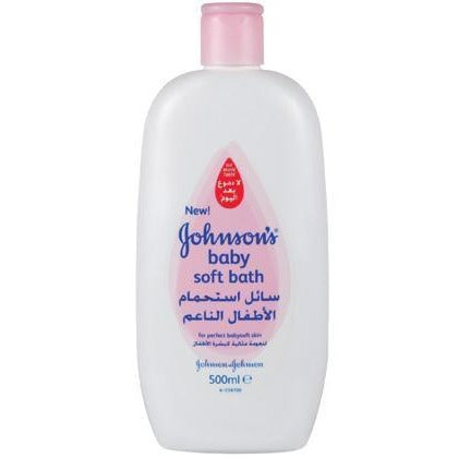 Johnson's Baby Soft Bath Lotion | feel22 | Lebanon
