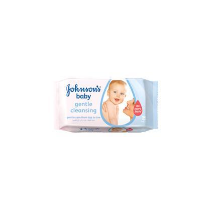 Johnson's Baby Baby Wipes Gentle Cleansing | feel22 | Lebanon