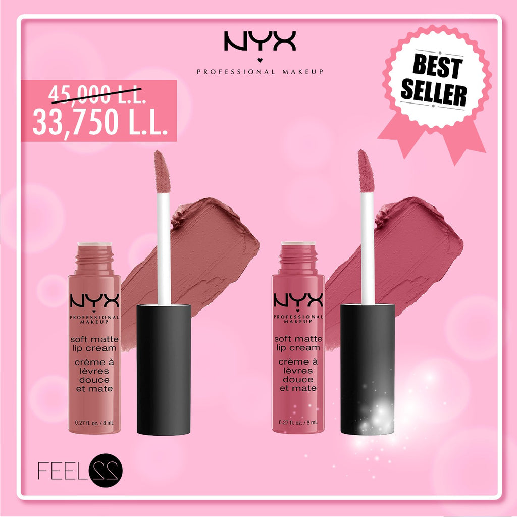 Nyx Professional Makeup Anniversary Offer: 2 Soft Matte Lip Cream 25% Off