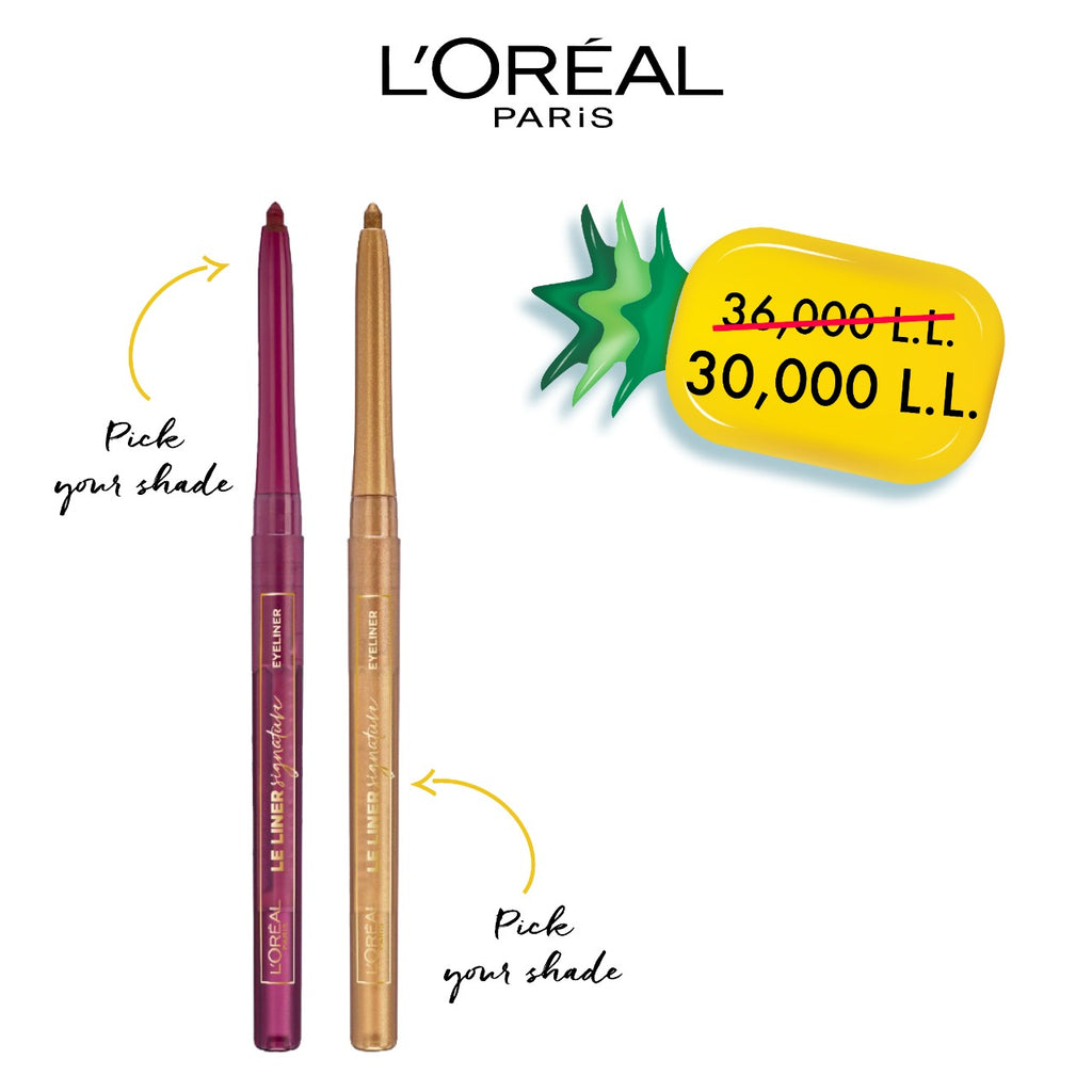 L'Oreal Paris Exclusive Offer: Le Liner Signature Waterproof Eyeliner 2 at 17% Off