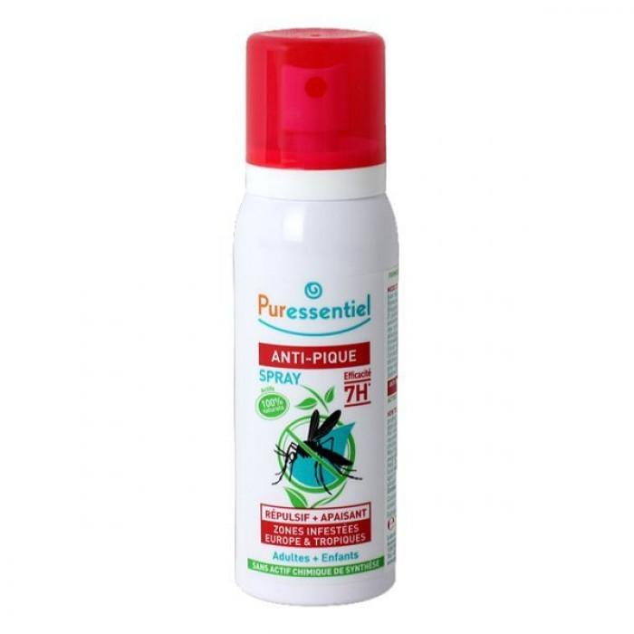 Puressentiel Mosquito Repellent Spray - 7H Protection (Kids & Adults)