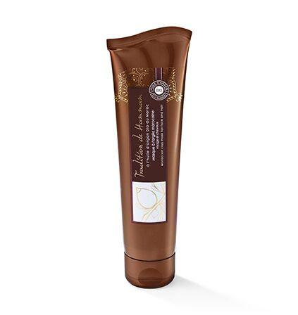 Yves Rocher Moroccan Clay Mask for Face And Hair
