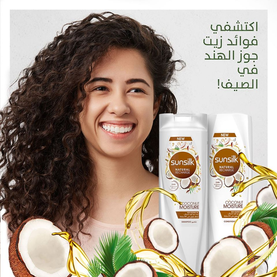 Sunsilk Coconut Moisture Conditioner - 350ml