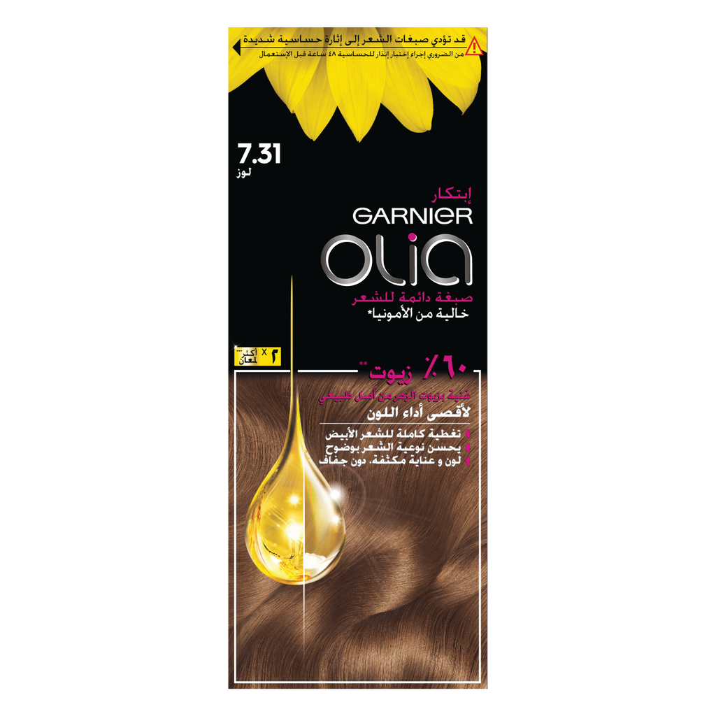Garnier Olia Permanent Ammonia Free Hair Color
