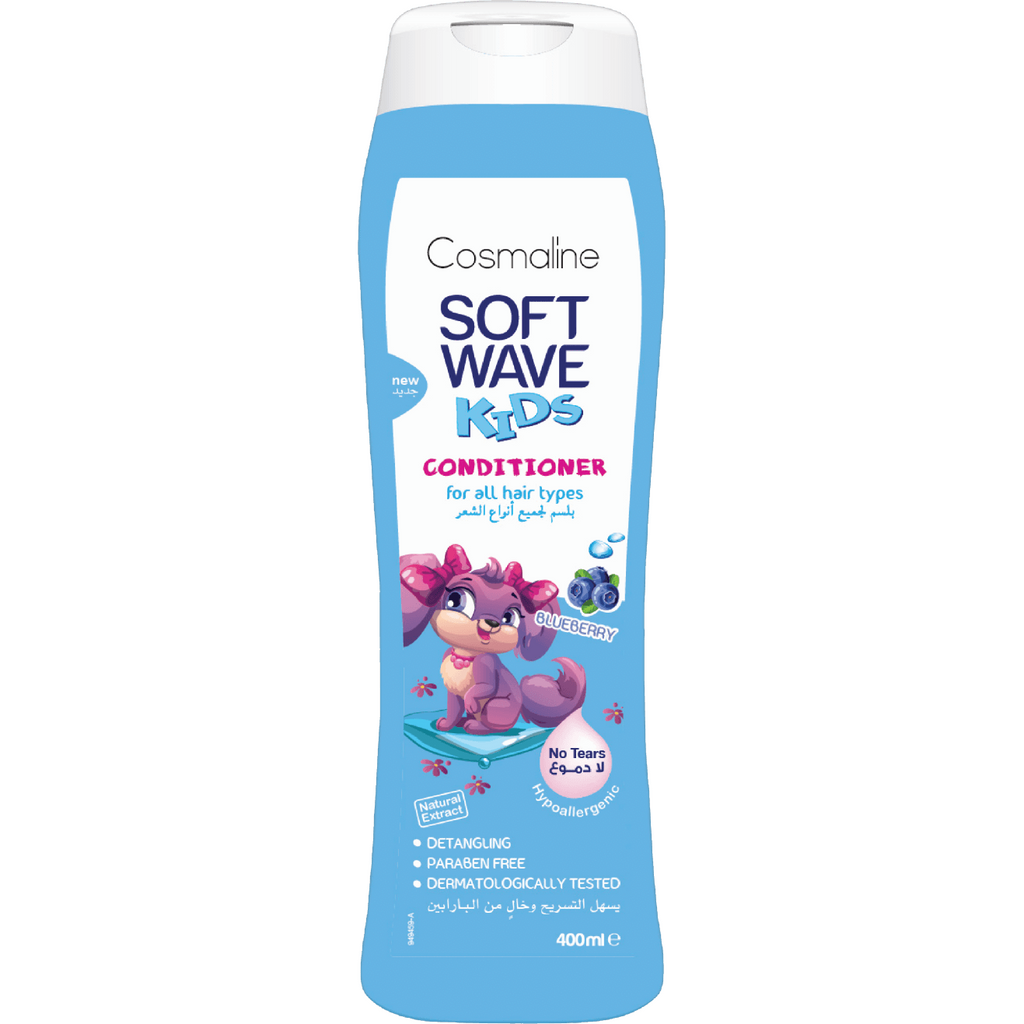 Cosmaline Soft Wave Kids Blueberry Conditioner 400ml