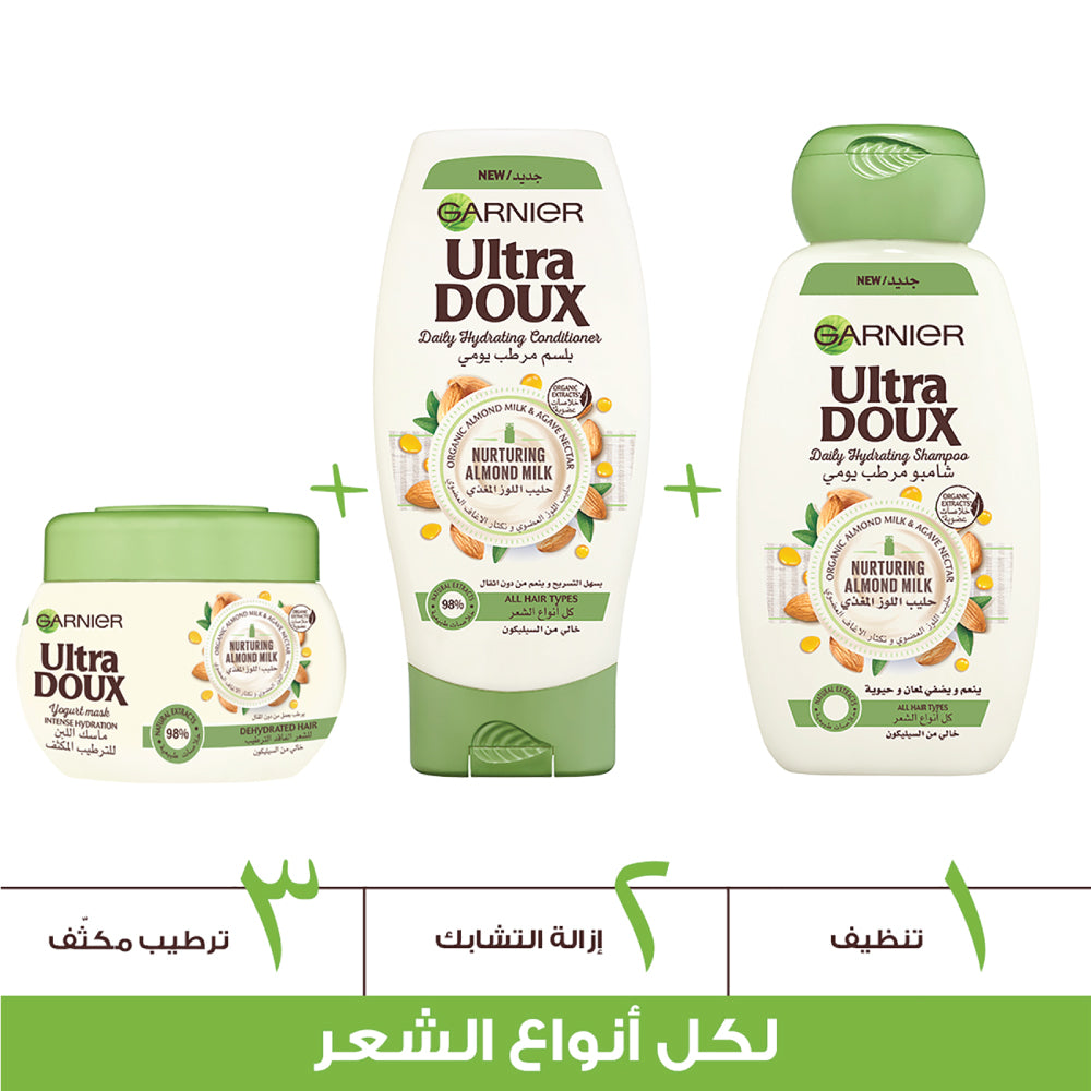 Garnier Ultra Doux Almond Milk and Agave Sap Normal Hair Conditioner - 200ml