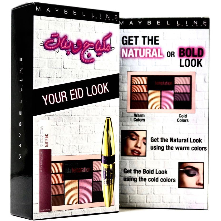 Maybelline Your Eid Look Gift Pack - Get 20% Off
