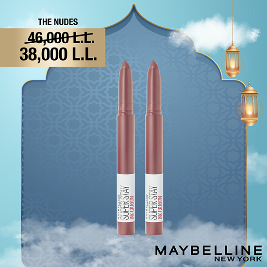 Maybelline Adha 2020 Offer: 2 Matte Ink Crayons 17% Off - The Nudes