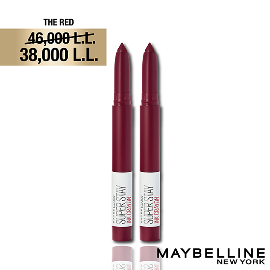 Maybelline Adha 2020 Offer: 2 Matte Ink Crayons 17% Off - The Reds