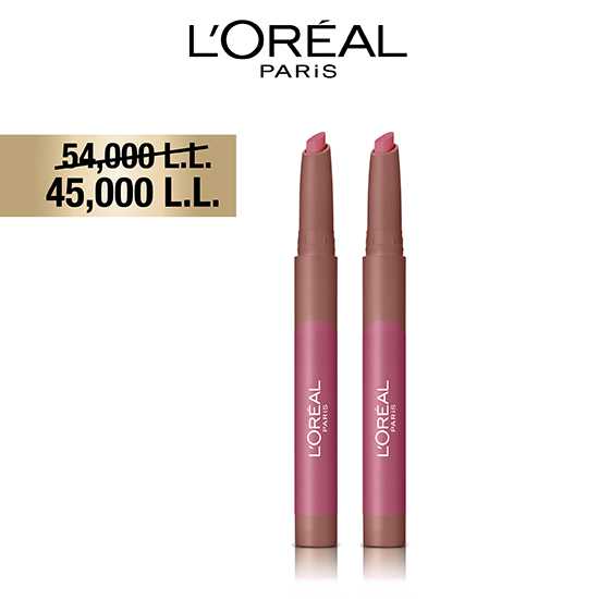 L'Oreal Paris Adha 2020 Offer: 2 Infallible Matte Lip Crayon 17% Off