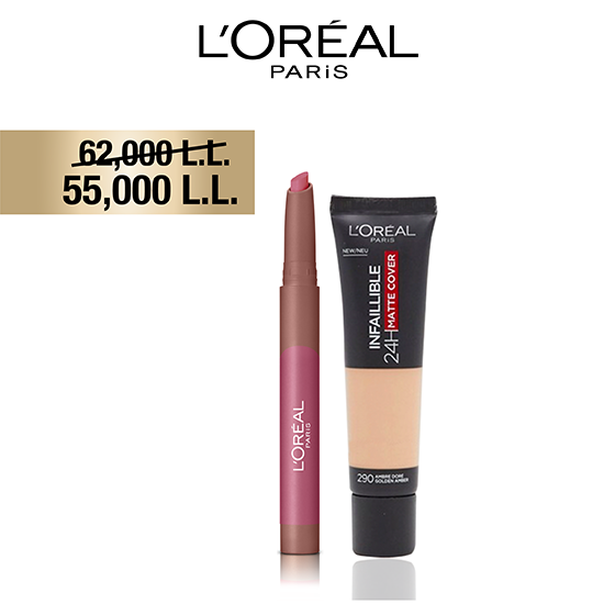 L'Oreal Paris Adha 2020 Offer: Matte Cover Foundation+ Lip Crayon 15% Off