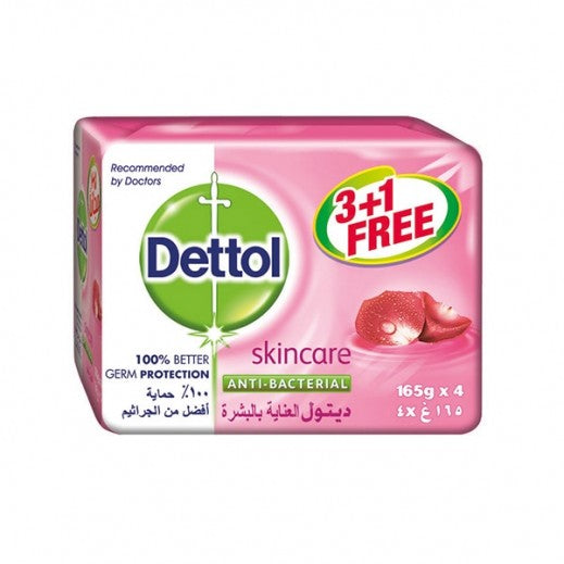 Dettol Anti-Bacterial Soap Bar 165g - Buy 3 Get 1 Free
