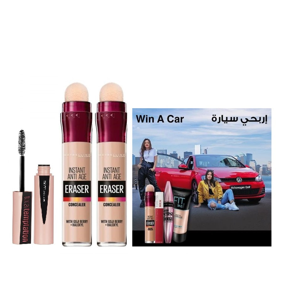 Maybelline Win A Car Bundle: 2 Instant Age Rewind Concealer @ 20% + Free Mini Mascara