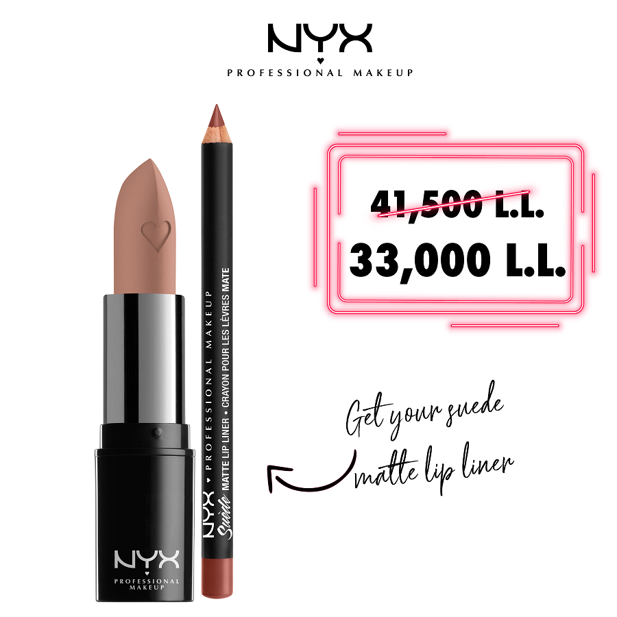 Nyx Profressional Makeup Shout Loud Offer: Lipstick + Lipliner 20% Off