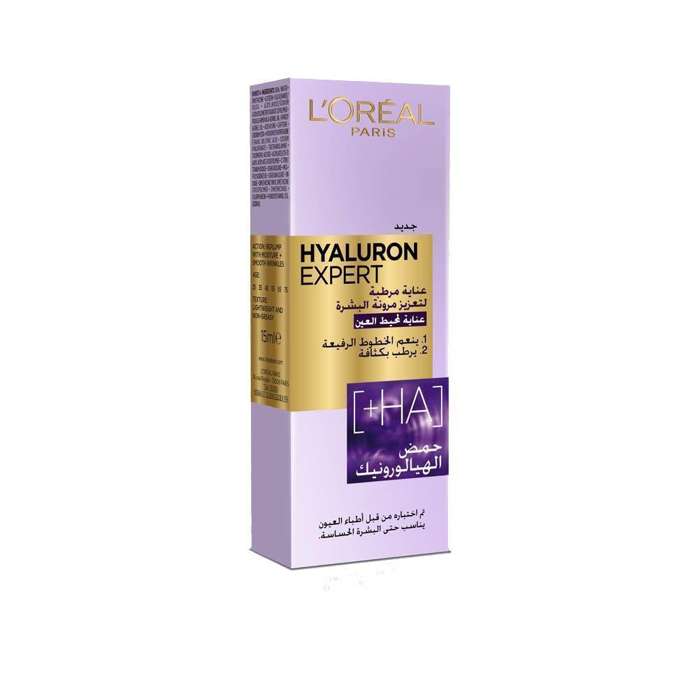L'Oreal Paris Hyaluron Expert Replumping Eye Cream 15ml