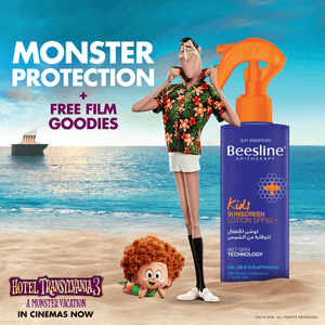 Beesline Kids Sunscreen Lotion Spf50 200 ml + Free Gift
