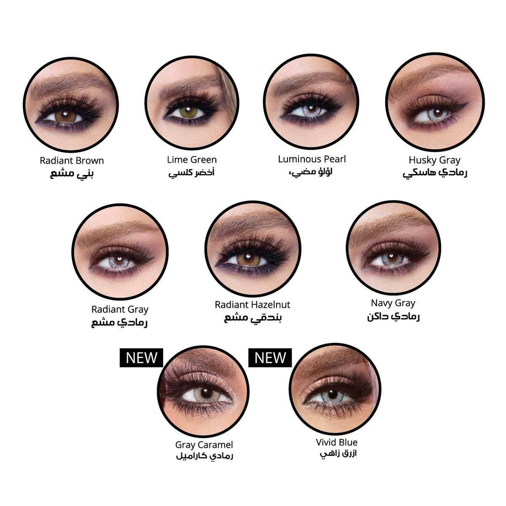Bella Glow Collection Natural Looking Lenses
