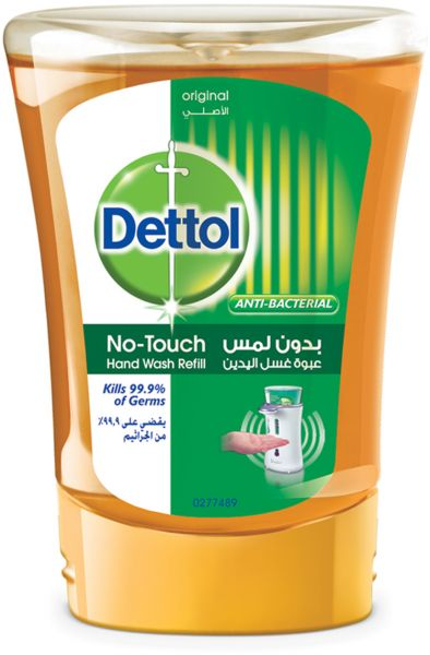 Dettol No Touch Dispenser Refill