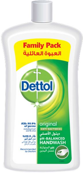 Dettol Liquid Hand Wash 1L - 50% Off