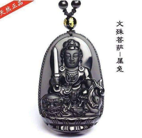Image of Natural Black Obsidian Carved Buddha Lucky Amulet