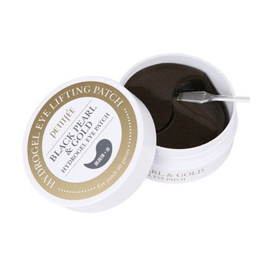 Patch contour des yeux Hydrogel Black Pearl & Gold - Nubian Beauty Dakar SENEGAL