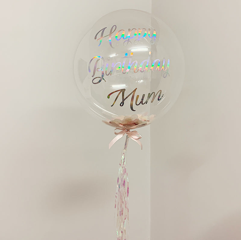 "20"" IRIDESCENT PERSONALISED BUBBLE from Flingers Party World Bristol Harbourside who offer a huge range of fancy dress costumes and partyware items"