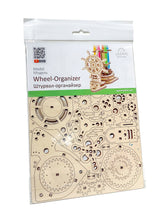 WHEEL ORGANIZER (NEW)