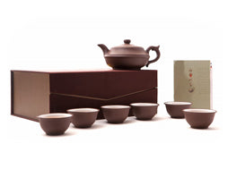 Tea-Pavilion-Pusu-Yixing-Tee-Set-03