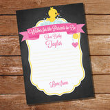 Rubber Duck Baby Shower Game Card