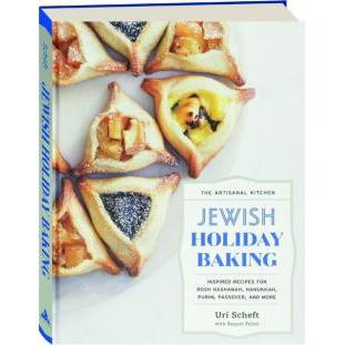 JEWISH HOLIDAY BAKING-WORKMAN PUBLISHING-Kitson LA