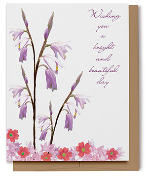 Bright and Beautiful Day Card (100% Recycled)