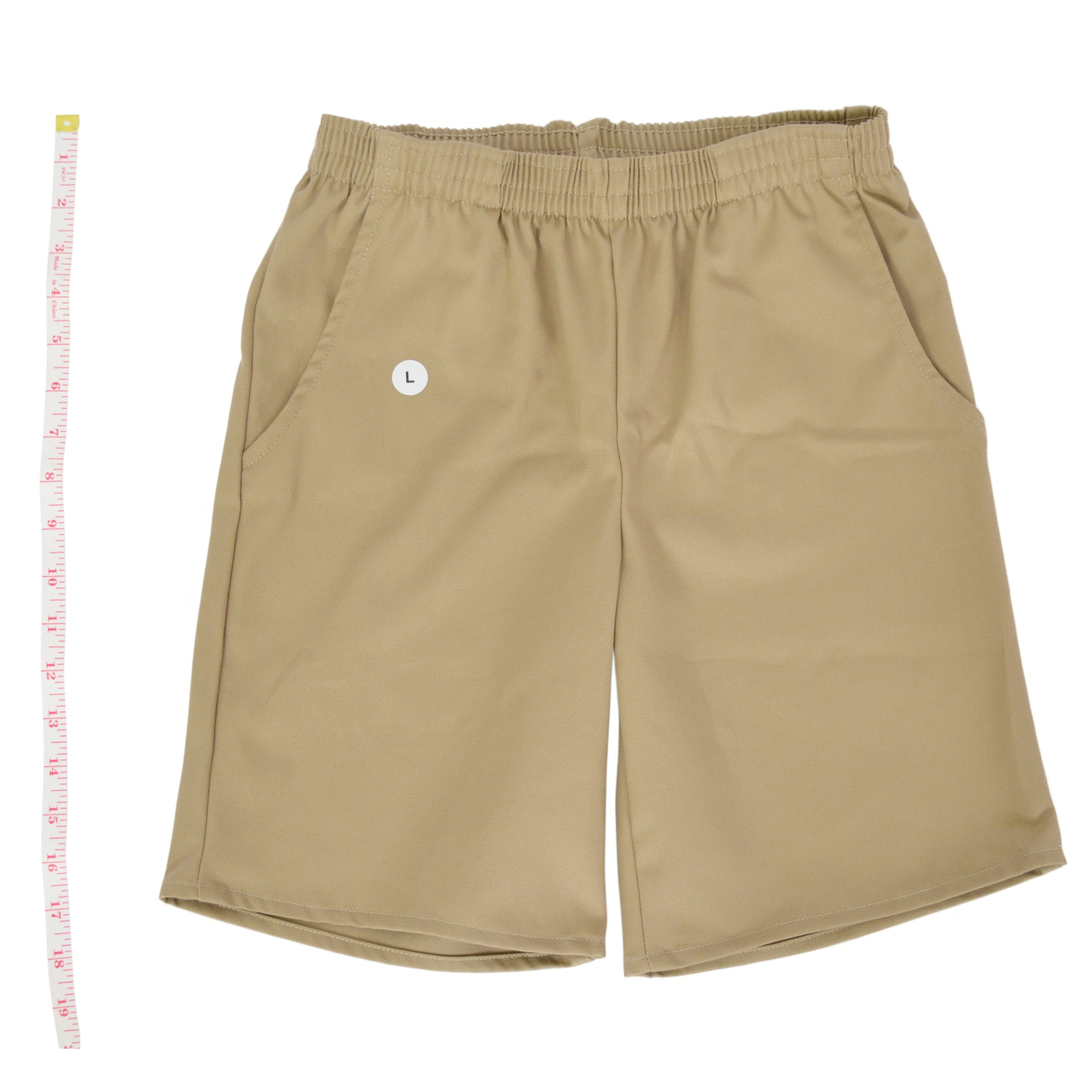 Boy's Uniform Shorts
