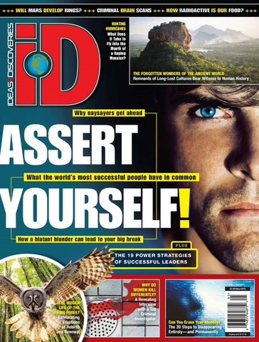 iD 2018.05: Assert Yourself!