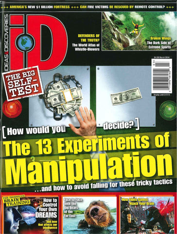 iD 2014.03: The 13 Experiments of Manipulation