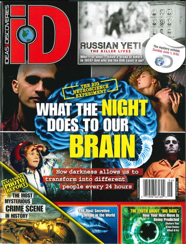 iD 2014.06: What the Night does to our Brain