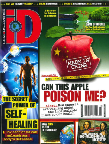 iD 2015.02: Can this Apple Poison Me?