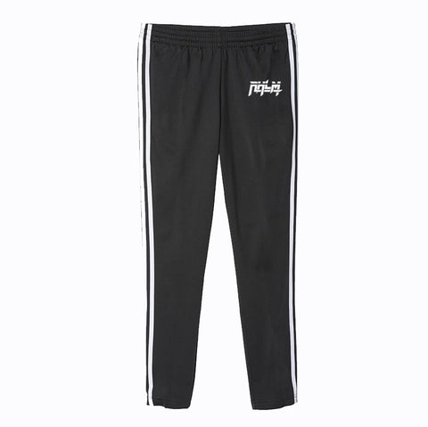 Black RHLM Women's Track Pants