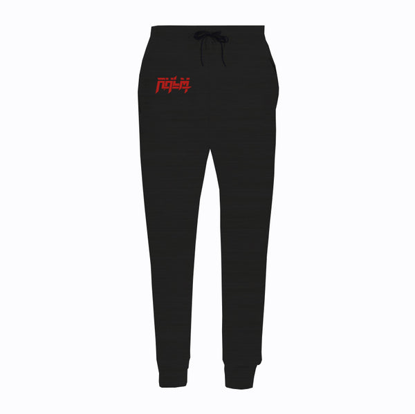 RHLM Black/Red Embroidered Joggers