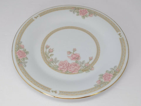 Crown Ming Fine China Jiang Shiang Vintage Chinaware Dinnerware Collection - 	Golden Gate Emporium