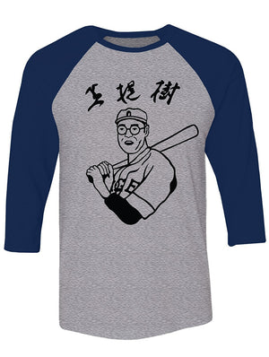 Manateez Karou Betto Japanese Baseball Player Raglan Tee Shirt