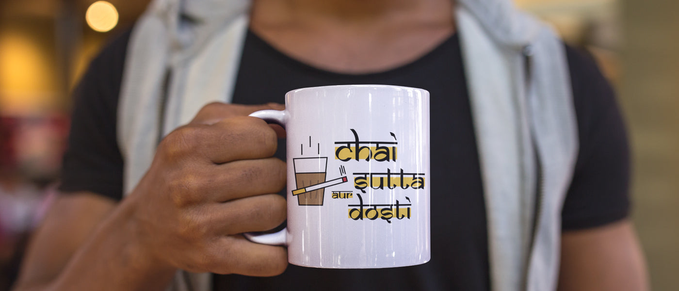 Fashion In Punjab Chai Sutta aur Dosti