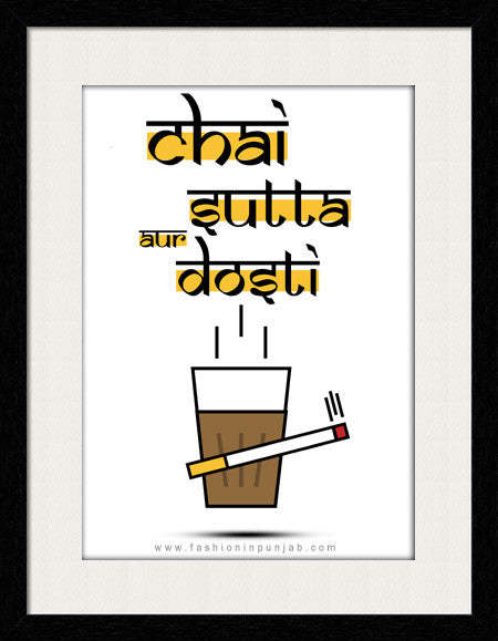 Chai Sutta aur Dosti - Framed Wall Art - Fashion In Punjab