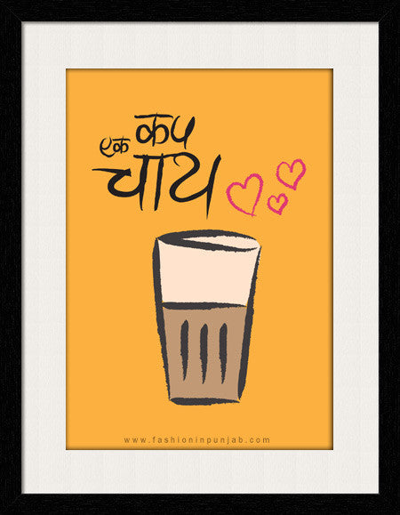 Ek Sup Chai - Framed Wall Art by Fashion In Punjab
