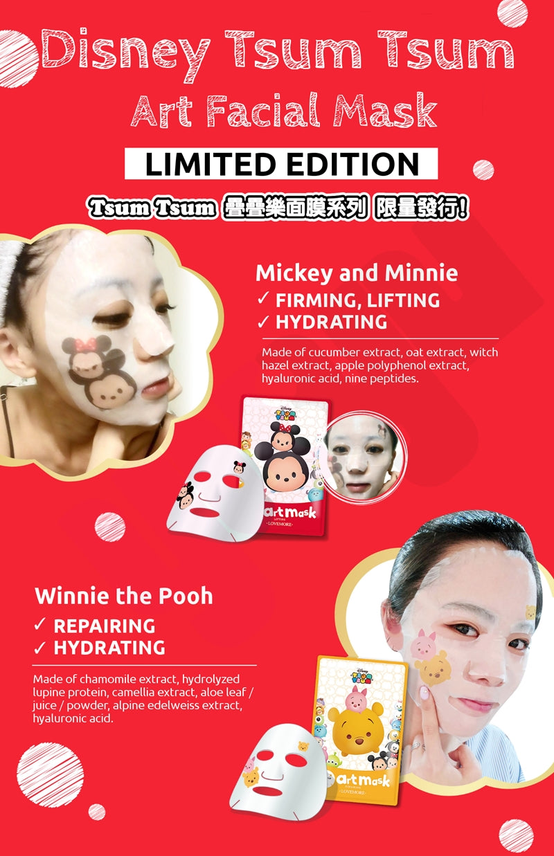 Mickey & Minnie / Winnie the Pooh Tsum Tsum Facial Art Masks