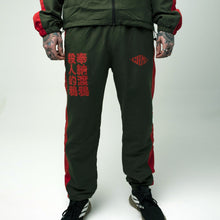 Load image into Gallery viewer, Yatagarasu Tracksuit - Trousers (red/green)