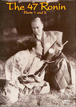 47 Ronin, The (Part 1 & 2)  DVD (1941)