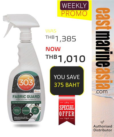 Weekly Promo - 303 Fabric Guard